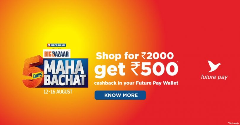 Big Bazaar sale : The Biggest Shopping Festival is here till 12 to 16 August