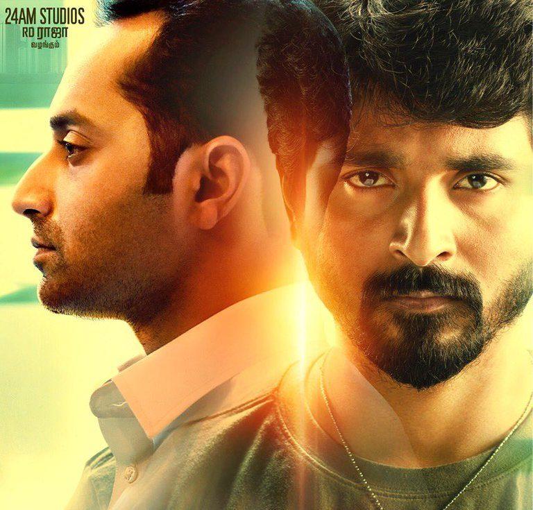 Velaikkaran came with promising teaser, Watch it here