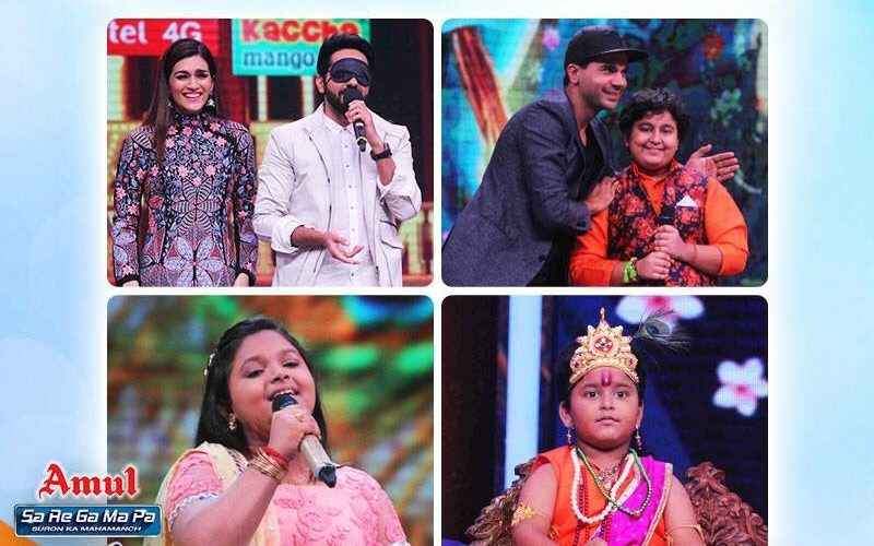 Sa re ga ma pa lil champs 12 August 2017 episode and elimination: Ayushman promote Bareilly Ki Barfi