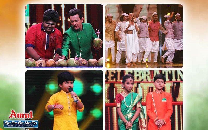 Sa re ga ma pa lil champs 13 August 2017 episode: Celebrating India