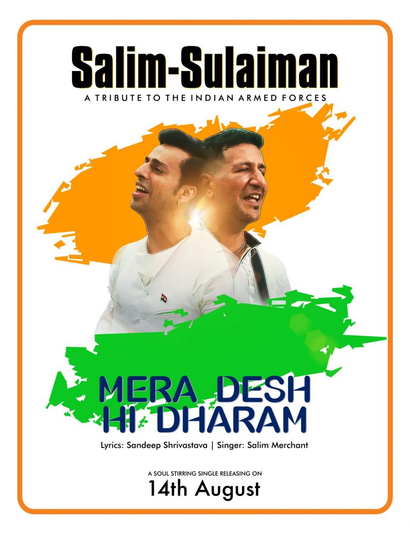 Independence day 2017 song of Salim Sulaiman praised by PM Modi: Watch video here