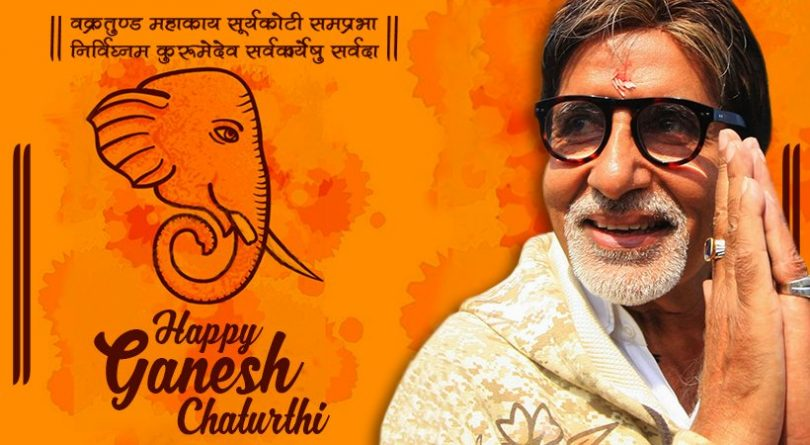 Vinayaka Chavithi: B-town wishes you a very Happy Ganesha Churthi