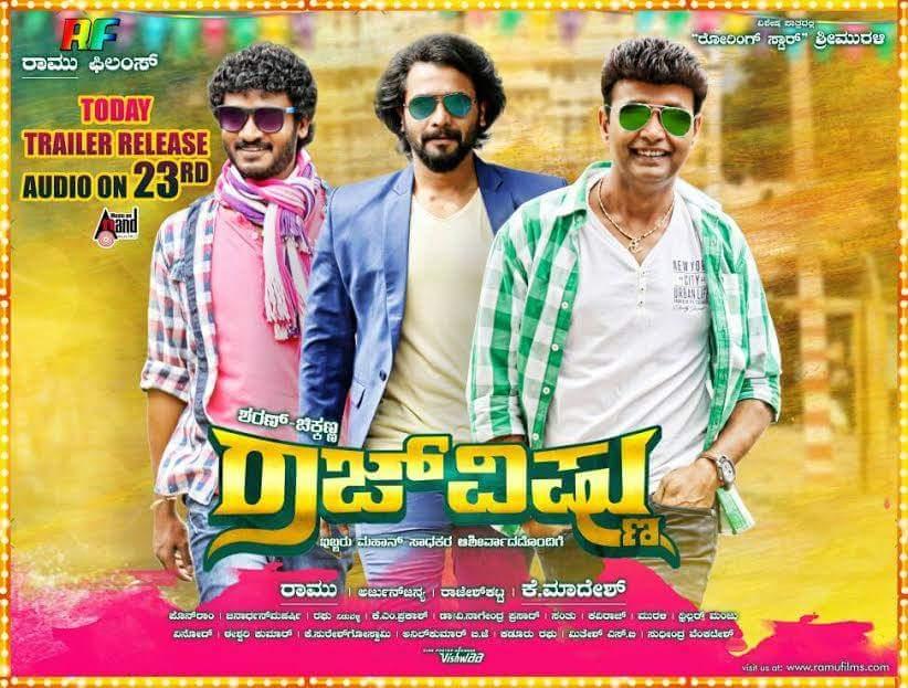 Varnyathil Aashanka movie review: Kunchacko Boban Malayalam fun filled tale