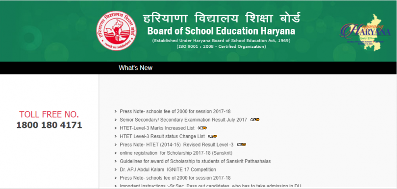 HBSE classes 10th and 12th compartment exam results 2017 declared: Check at bseh.org.in