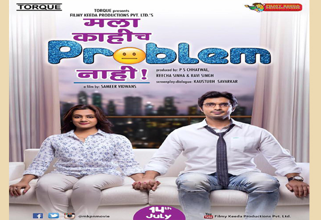 Mala Kahich Problem Nahi movie review : Working people marital relationship consultancy