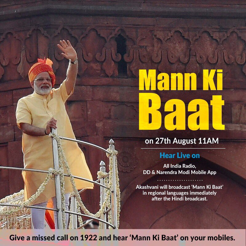Mann Ki Baat: PM Modi condemns violence in his today's speech