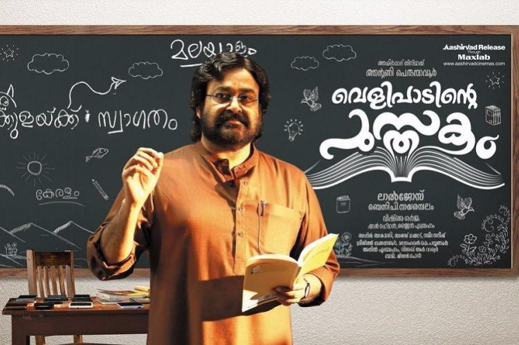 Velipadinte Pusthakam Live review  : Fans gave a thumbs up to Mohanlal and team