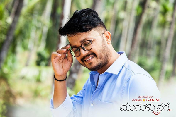 Mugulu Nage movie review: Ganesh and Yogaraj work their magic one more time