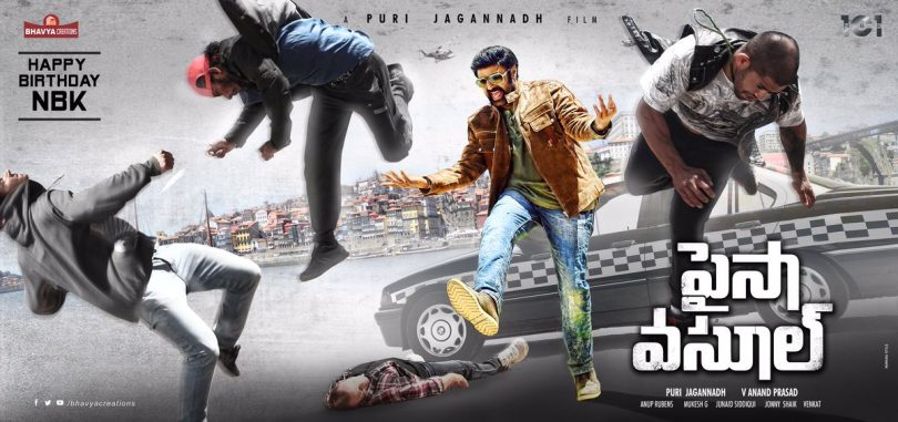 Paisa Vasool trailer review : Puri Jagannadh and Balakrishna intentionally made an unintentional comedy