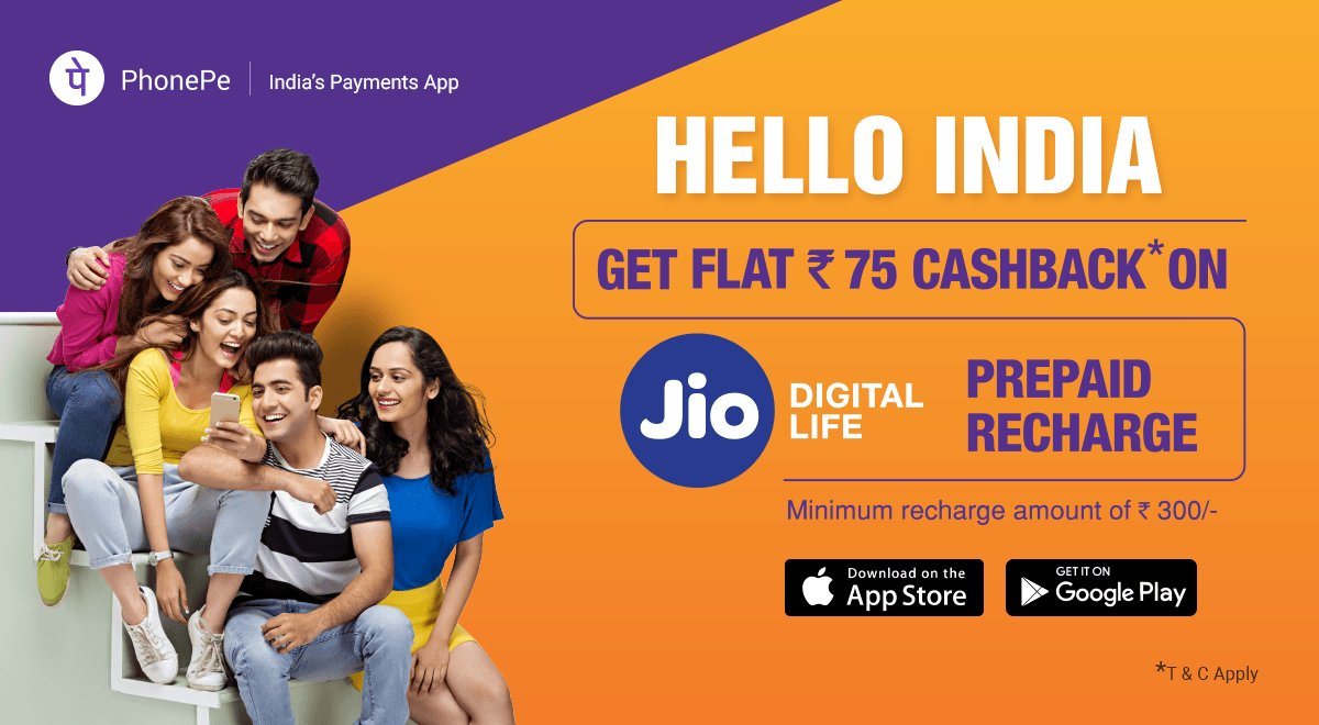 Know how to avail cashback on your Reliance Jio recharges