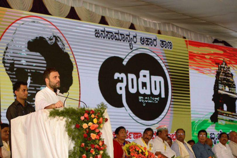 Indira Canteen Bangalore: Rahul Gandhi inaugurates programme