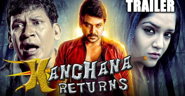 Sivalinga Kanchana Returns movie review: A thrilling crime horror