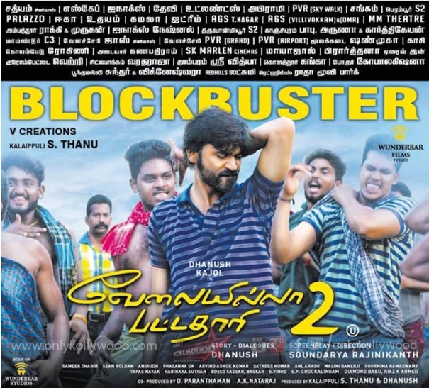 VIP 2 box office collection updates: Breaks record of Dhanush's previous film