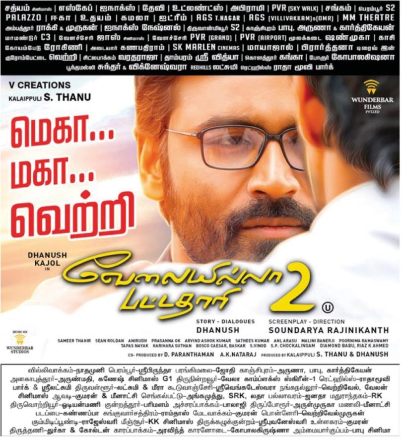 VIP 2 box office collection Report : Till now Dhanush and Kajol film going well