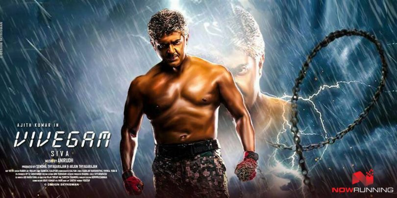 Vivegam trailer staring Ajith Kumar is out and it is gigantic