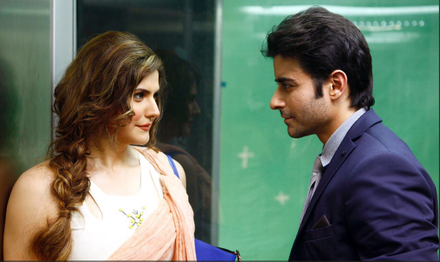 Aksar 2 mysterious motion poster is out: Watch Gautam Rode and Zareen Khan's streaming chemistry
