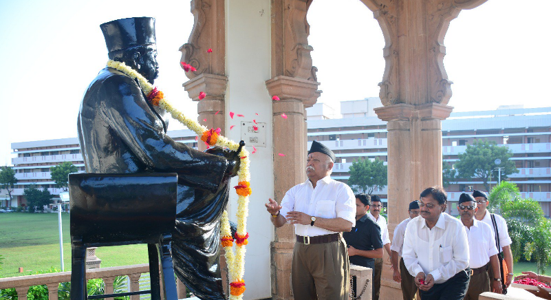 Mohan Bhagwat Hoists Flag at Kerala School, District Collector Initiates Action