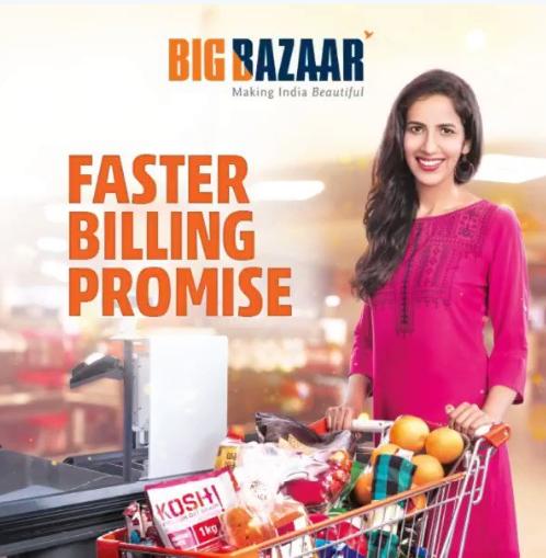 Big Bazaar Sale Is Open Till August 16: Grab the offer now