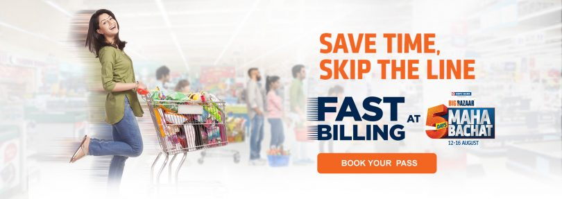 Big Bazaar Sale Mahabachat Offer : Discount until 16th August