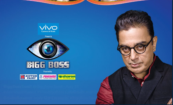 Is Mahesh Babu Going to Visit Bigg Boss Tamil House as Guest ?