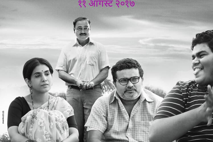 Kaccha Limbu Marathi Movie Review: Interesting to watch