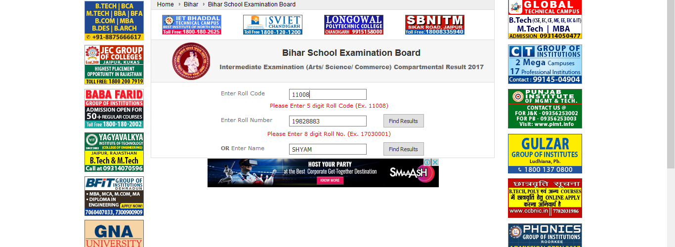 BSEB Class 12th Compartment results 2017 on biharboard.ac.in for Science, Commerce and Arts