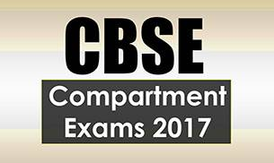 CBSE Compartmental result 2017, cbse results 2017, CBSE Compartmental result 2017 class 10, CBSE 10 class Compartmental result, CBSE 10 class Compartmental result 2017, CBSE Compartment result 2017, CBSE Compartment result, CBSE Compartment result 2017 class 10, CBSE Compartment result class 10, cbse results, cbse result class 10, CBSE highschool result 2017, CBSE highschool result