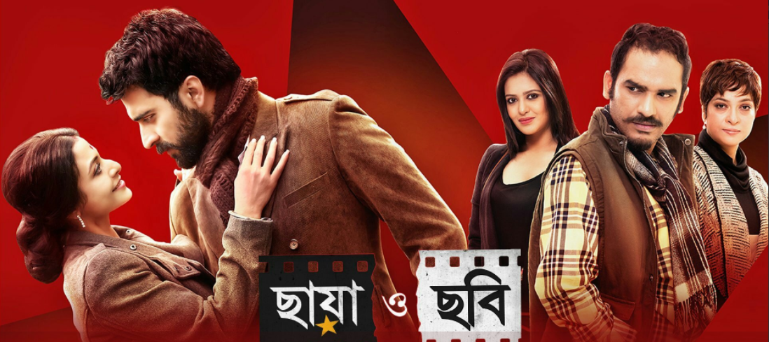 Chhaya O Chhobi review: A Bengali movie with some lessons to learn from