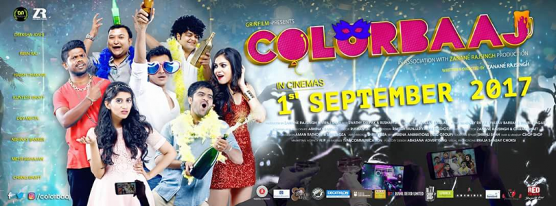 Colorbaaj movie review: Zanane Raj Singh's most happening party of Gujarat