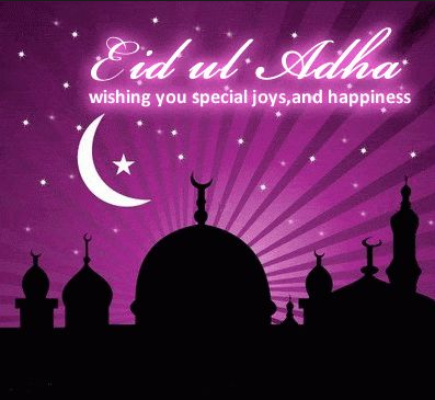 Eid al-adha 2017: Celebrate Eid-ul-adha on the dates revealed