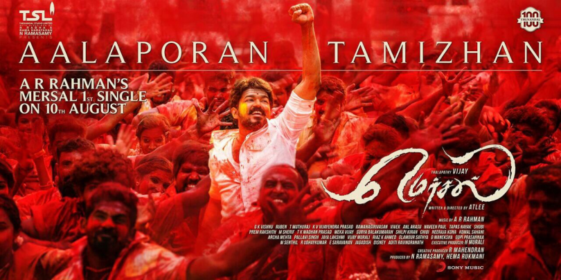 Mersal song teaser : Aalaporaan Thamizhan, giving a new anthem to the Tamilians