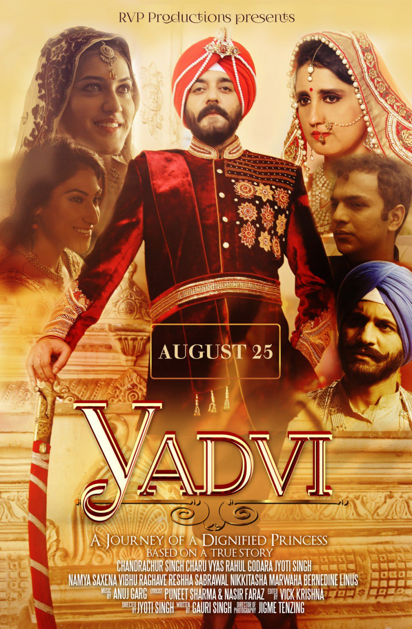 Yadvi-The Dignified Princess Movie Review: Taking us to the time before feminism