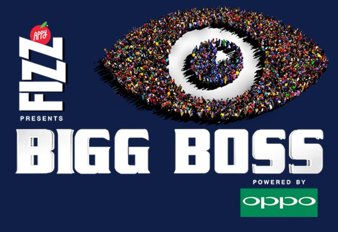Bigg Boss 11 :  Premier date reveals , check the expected contestant of the showbi