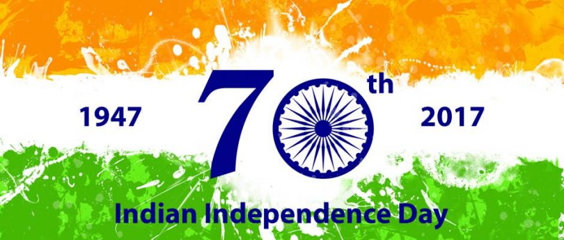 Independence Day : India at 70
