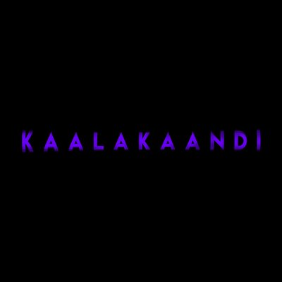 Kaalakaandi movie gets a new release date over CBFC cuts