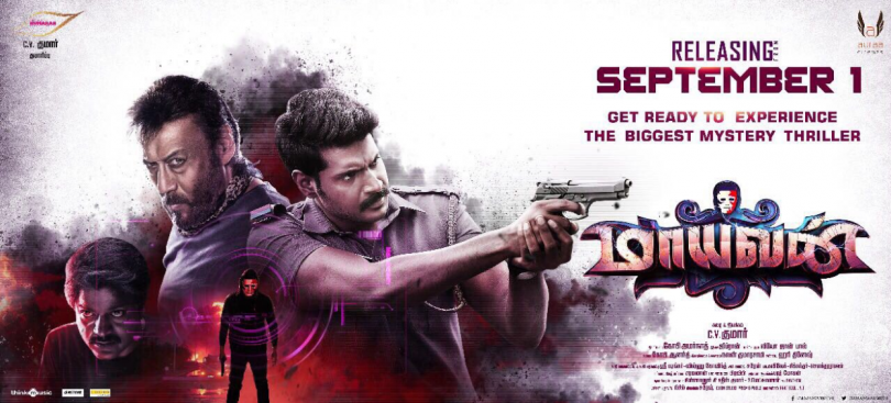 Maayavan review: A Tamil movie based on political and judicial loopholes of our nation