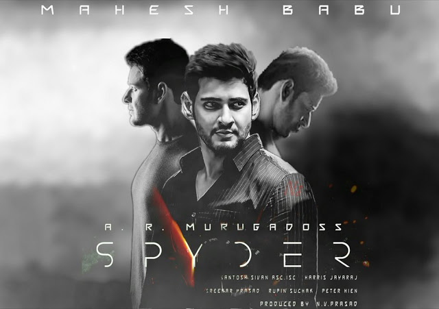 Spyder movie audience review: Mahesh Babu featuring film impresses the audience