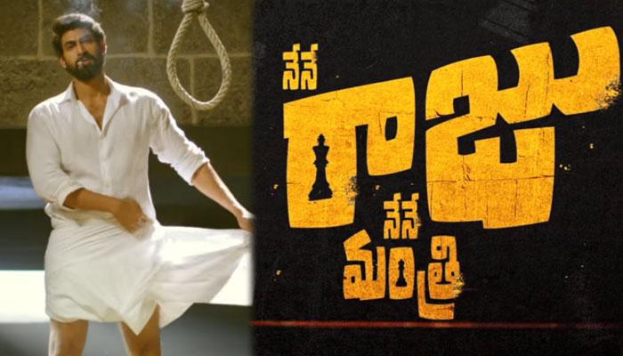 Nene Raju Nene Mantri movie review : Rana Daggubati swagger is the only saving grace