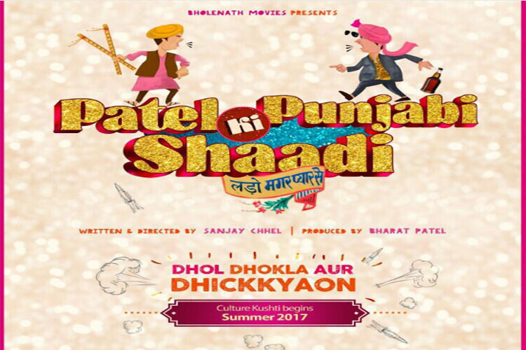 Patel Ki Punjabi Shaadi teaser : Rishi Kapoor, Paresh Rawal and Vir Das is the exact comedy dosage fans want