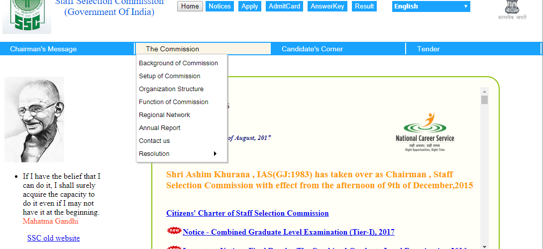 SSC CGL Tier 1 exam 2017 : Cut offs may go high this year