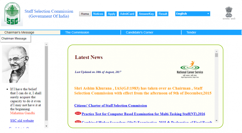 SSC CHSL (12th) 2015 final results declared | check merit at ssc.nic.in