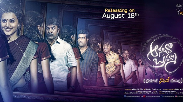 Anando Brahma Review - A laughing riot as the ghosts get scared !