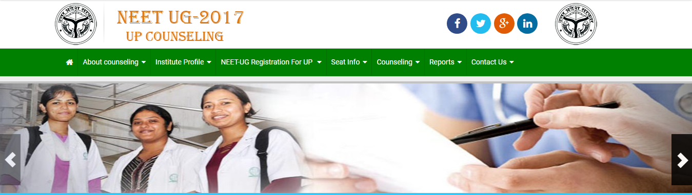 UP NEET admission round 2 counselling 2017 results to be declared today: Check at upneet.gov.in