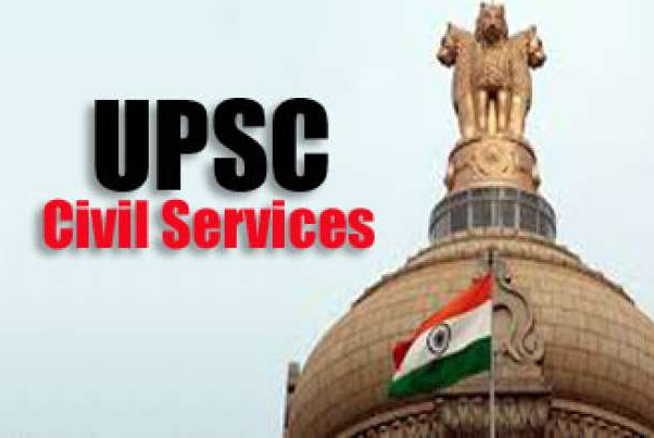 UPSC Civil services mains 2017
