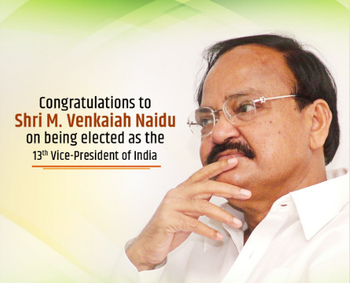 Vice President Election 2017: Venkaiah Naidu elected 13th Vice President of India