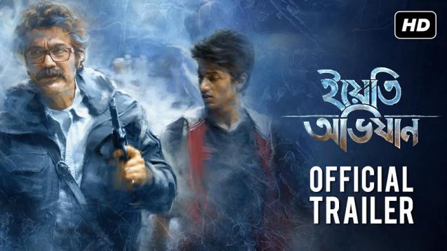 Yeti Obhijaan trailer review : Srijit and Prosenjit hit the ball out of the park with their grand spectacle