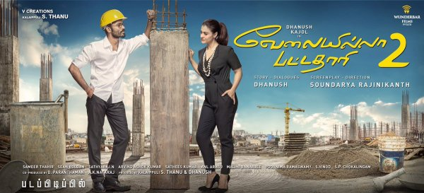 VIP 2 movie review : Dhanush gives mass punches but film lacks the flavor of VIP