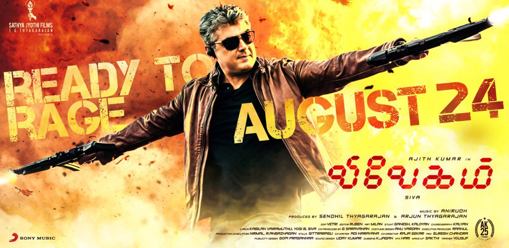 Vivegam movie: Veriyera song marking different than the usual , watch video here