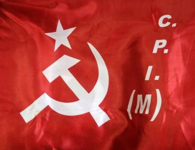 Tripura CPI-M to protest against cut in Centre's share in MGNREGA