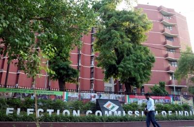 Bypoll in Kerala's Vengara constituency on October 11